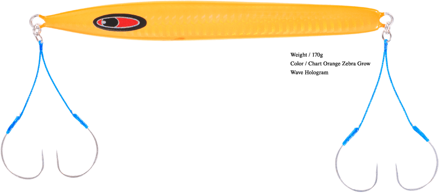 Sea Floor Control ARC - Description